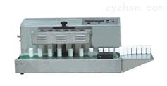供應連續式電磁感應封口機