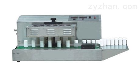 供应连续式电磁感应封口机