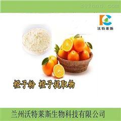 热销 柳橙粉 提取物