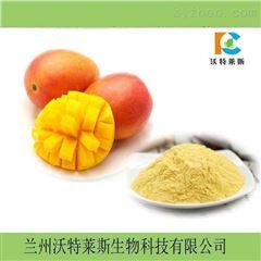 供应 芒果籽提取物10:1  包邮