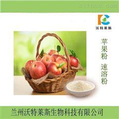 热销 苹果酵素粉 包邮