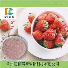 草莓酵素粉 现货 工厂