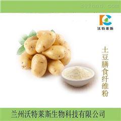 土豆小分子肽  多肽80  工厂