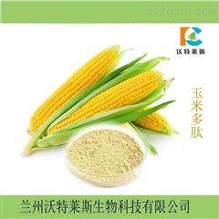 玉米小分子肽  玉米低聚肽  现货沃特莱斯