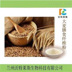 大麦若叶粉  提取物  药食同源