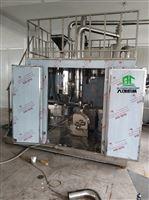 液氮粉碎机