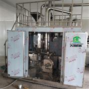立式液氮粉碎机
