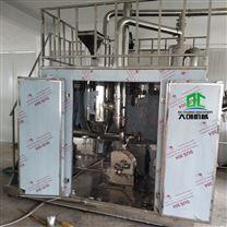立式液氮粉碎機