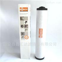 RC 0202D真空泵用0532000508油雾过滤器
