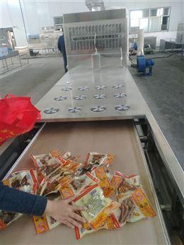 微波袋装食品杀菌机 罐头饮料杀菌灭菌机