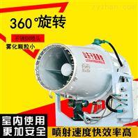 移動式柴油發電機霧炮機 風力強勁 穿透性好