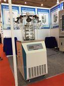 江苏冷冻干燥机
