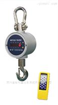 托利多OCS-3L-XZ-3噸電子吊鉤秤