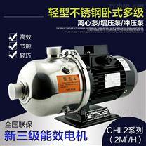 卧式增压泵CHL4-30南方泵业水处理泵