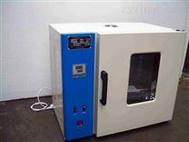 檢測生物質燃料熱值儀器 木糠熱值檢測儀