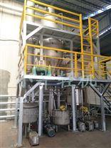 單效強制循環蒸發結晶器