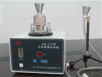 JYQ-III浮游细菌采样器