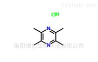 盐酸川芎嗪化合物原料生产厂家:76494-51-4