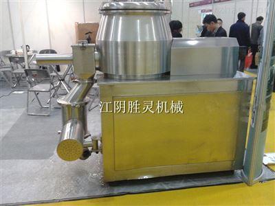 GHL-50型濕法混合制粒機