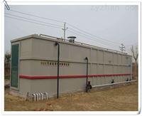 许昌市锅炉厂软化水设备一体化产品厂家定制