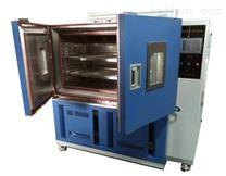 高低温交变湿热试验箱,国标指定设备