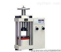 山东大厂家专业生产砖块压力试验机
