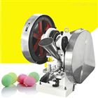 小型全自动芳香球压片机