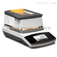 200g 1mg红外水分测定仪可配打印机