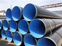 国标环氧树脂防腐管,饮水环氧粉末防腐钢管