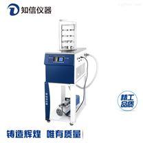 知信仪器台式冷冻干燥机ZX-LGJ-1