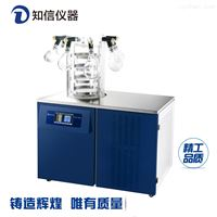 知信仪器小型冷冻干燥机ZX-LGJ-27