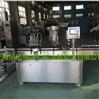 液體定量灌裝機