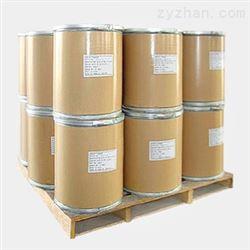 16675526988β-熊果苷植物提取物保健原料497-76-7