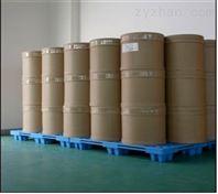 鹽酸四氫萘咪唑中間體522-48-5生產廠家