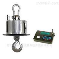 OCS-XZ-GSE鑄造行業用無線耐高溫電子吊秤