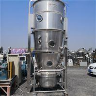 梁山_|200型沸腾干燥机||