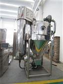 梁山低价出售二手200型沸腾干燥机