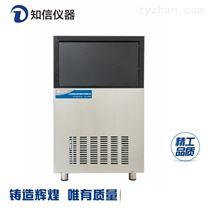 上海知信雪花状雪花制冰机ZX-100X