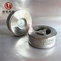 供應廠家 對夾止回閥 雙瓣式 不銹鋼304材質