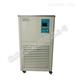 低溫恒溫攪拌反應器