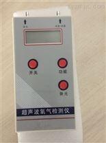 OCS-3F 超声波传感器