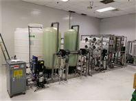 新疆晶元材料生產用水設備