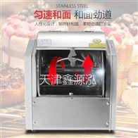 小型混合機和麵機活坨機槽混