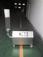 实验室中型沸腾干燥机