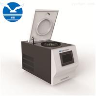 ZHFP-CL-24冷凍研磨機