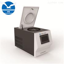 ZHFP-CL-24冷冻研磨机
