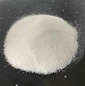 煙酰胺腺嘌呤雙核苷酸原料中間體489-84-9