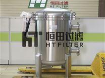 快开多袋式过滤器 食用油过滤机 固液分离机