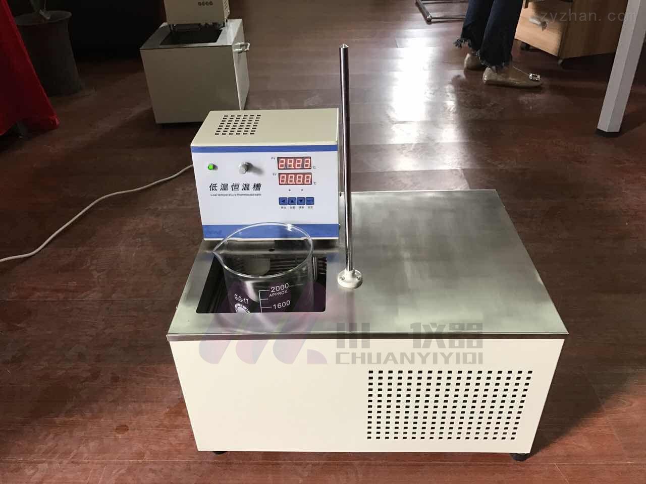 卧式低温恒温水浴槽CYDCW-1008开口槽尺寸大