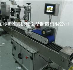 XJ-2500卧式不干胶贴标机